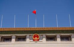 Kinesisk regerings- byggnad i Peking Arkivbilder