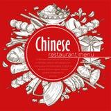 Kinesisk restaurangmenyKina kokkonst som lagar mat och reser stock illustrationer