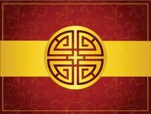kinesisk restaurangwallpaper Arkivfoton