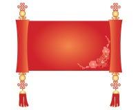 kinesisk scroll Royaltyfri Fotografi
