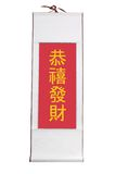 Kinesisk Scroll för nytt år Royaltyfri Fotografi