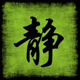 kinesisk serenityset för calligraphy Royaltyfri Fotografi