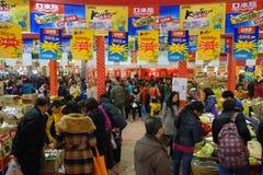 Kinesisk shoppingfestival för nytt år i sichuan Arkivbilder