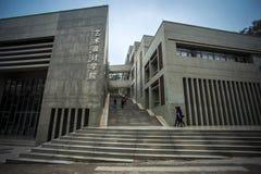 Kinesisk skola Royaltyfri Foto