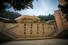 Kinesisk skola Arkivfoto