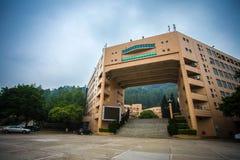 Kinesisk skola Arkivfoton