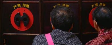 Kinesisk skuggaPuppetry Shanghai, Kina Arkivfoton