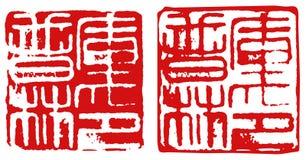 kinesisk skyddsremsa Arkivfoton