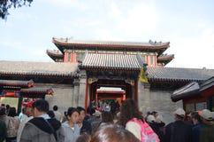 kinesisk slott Royaltyfria Bilder