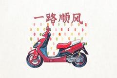 Kinesisk sparkcykel Royaltyfri Fotografi