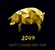 Kinesisk stil för bottenläge för nytt år 2019 poly royaltyfri illustrationer