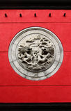Kinesisk stil för röd vägg Arkivfoton