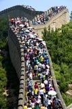 kinesisk stor vägg Arkivbild