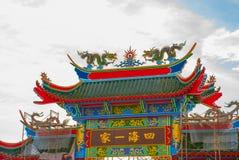 Kinesisk tempel Tua Pek Kong Miri stad, Borneo, Sarawak, Malaysia Arkivfoton