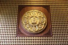 Kinesisk tempelvägg. Arkivbilder