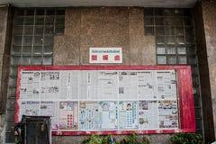 Kinesisk tidning Royaltyfri Bild