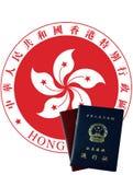 kinesisk tillträdesHong Kong macau permit till Arkivbild