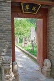 Kinesisk trädgård på den Jianfu templet porslin xian royaltyfri foto
