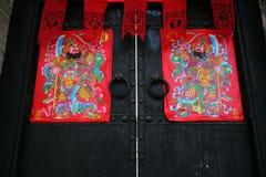 Kinesisk traditionell dörr royaltyfria bilder