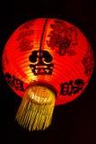 Kinesisk traditionell lykta Arkivfoton