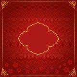 Kinesisk traditionell mall för nytt år med rött royaltyfri illustrationer