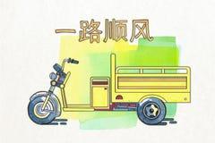 Kinesisk trycicle Arkivfoto