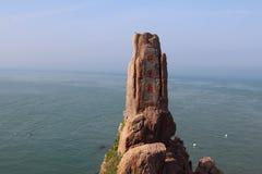 Kinesisk udde av bra hopp på sjösidan av ChengShanTou Arkivfoton