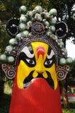 Kinesisk utställningtimjan parkerar Royaltyfri Foto