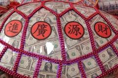 Kinesisk välsignelse för nytt år i Taiwan. (pengarsköldpadda) Fotografering för Bildbyråer