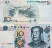 kinesisk valuta Arkivfoton