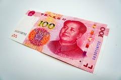 Kinesisk valuta, pengar, yuan, på en vit bakgrund, isolat royaltyfria foton