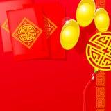 Kinesisk vektor för nytt år Arkivfoton
