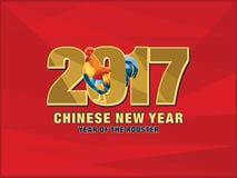 Kinesisk vektor 2017 för nytt år Royaltyfri Fotografi
