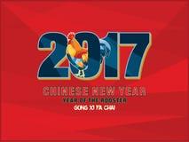Kinesisk vektor 2017 för nytt år Royaltyfria Bilder