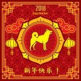 Kinesisk vektorbakgrund för nytt år för hälsningkort med traditionellt stock illustrationer