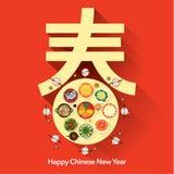 Kinesisk vektordesign för nytt år Royaltyfri Fotografi