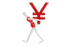 Kinesisk yuanvalutavit man Arkivfoto