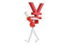Kinesisk yuanvalutavit man Royaltyfri Bild