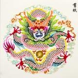 kinesisk zodiac för papper för färgcuttingdrake Arkivbilder