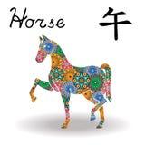 Kinesisk zodiakteckenhäst med geometriska blommor för färg Arkivbild