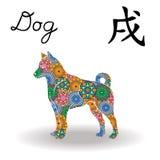 Kinesisk zodiakteckenhund med geometriska blommor för färg Royaltyfria Bilder