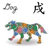 Kinesisk zodiakteckenhund med geometriska brokiga blommor Royaltyfria Bilder