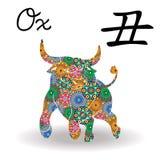 Kinesisk zodiakteckenoxe med geometriska blommor för färg Fotografering för Bildbyråer