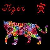 Kinesisk zodiakteckentiger med färgrika blommor Fotografering för Bildbyråer
