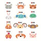 Kinesisk zodiakteckenupps?ttning stock illustrationer