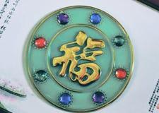 Kinesiska ädelstenar royaltyfri foto