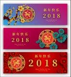 2018 kinesiska år för papper för nytt år bitande av hundvektordesignen fo Arkivbild