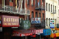 Kinesiska amerikanska affärer arkivfoton
