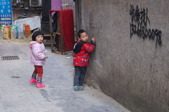 kinesiska barn Arkivbilder