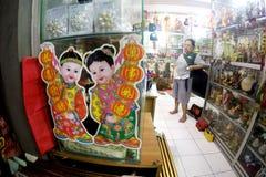 Kinesiska billiga prydnadssaker Fotografering för Bildbyråer